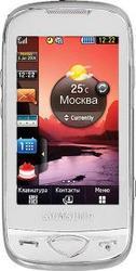 Продаю Samsung S5560 (белый)