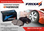 Тормозные колодки Hankook Frixa