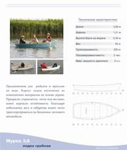 Продается новая лодка гребная Мурка 3,  6 (плоскодонная)