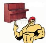 Помошь при перевозке пианино. 8-961-50-36-022