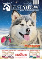 Крымский познавательный  журнал о животных
