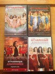 продам бу DVD диски с сериалом Отчаянные домохозяйки 1-7 сезоны