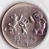 монеты СССР,  Юбилейные 25 руб. Сочи 2014  банкнот СССР