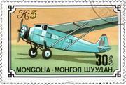 Почтовая марка Самолет К-5 MONGOLIA МОНГОЛ ШУУДАН