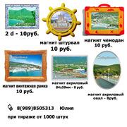 Акриловые магниты! Доставка по России
