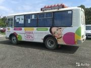 Продам ПАЗ 32054 2010 года выпуска