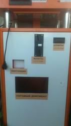 Продаётся терминал - документальный аппарат ДОКА СКАТ в Краснодаре. Б/У. Самовывоз. Цена: 35 000 рублей.  Т. 8-918-470-16-50.
