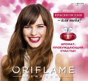 Новинки  качественной продукции  Oriflame