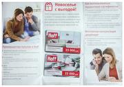Подарочный сертификат на 50000 рублей!