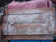 Продам черепицу с Новоафонского монастыря