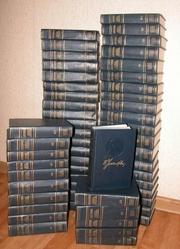 В. И. Ленин. Полное собрание сочинений в 55 томах