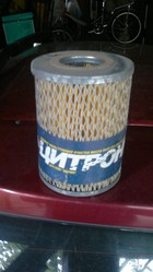 Фильтрующий элемент очистки масла 019-1012040