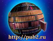 Библиотека Успеха (книги,  статьи,  видео)