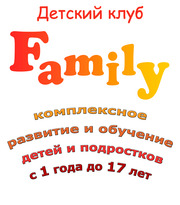 Детский клуб Family