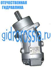 Гидромотор шлицевой реверс 310.56.00