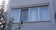 Окно металлопластик бу 3м90смх1м70см 4 -х  створ