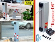 Антивандальный автоматический цепной барьер Парконд (12V/GSM)