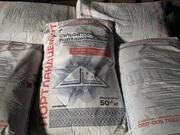 Цемент новороссийский в мешках с доставкой.