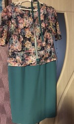Платье Краснодар